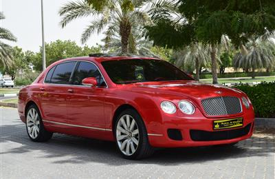Bentley Continental Flying Spur W12.Full Options.AMAZING...