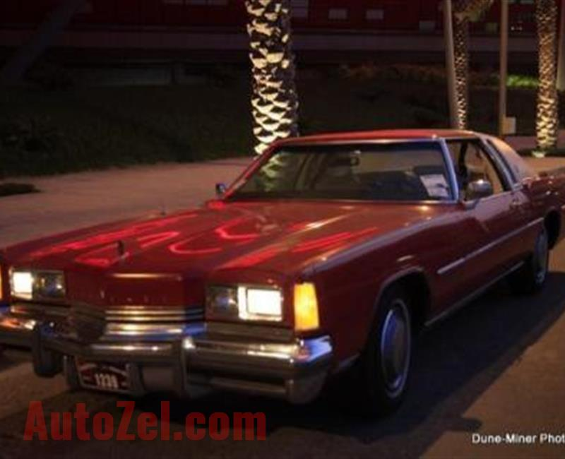 1976 Oldsmobile Toronado 7.5Ltr V8 FWD - 1 of 1 in UAE