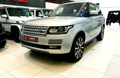RANGE ROVER VOGUE SE SUPERCHARGED- 2017- SILVER- 20 000...