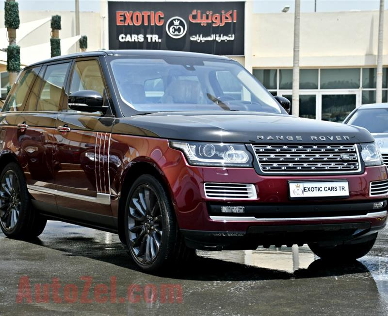 Land Rover Range Rover SVAutobiography - AED 399,000