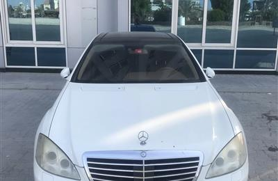 S Class 2009 - Special Edition