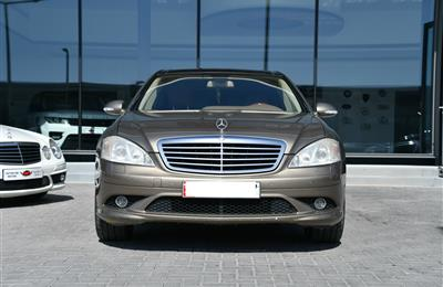 MERCEDES   S350 MODEL 2008 - GOLD - 160,000 KM - V6 - GCC