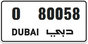 DUBAI FANCY NUMBER PLATE FOR SALE – TOLL FREE NUMBER !!!