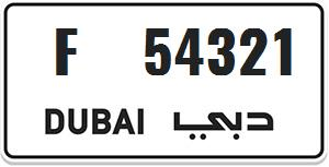 Dubai Plate number for sale