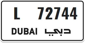 Great and unique Dubai car plate number.