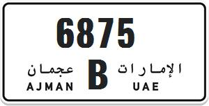 Private car number plate