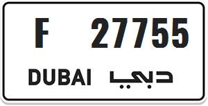 F 27755 Dubai for sale