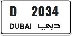 D 2034 number plate for sale