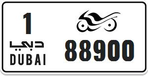 Motorcycle plate 88900