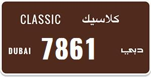 The best number you can find with (786)