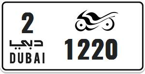 Motorcycle Number Plate