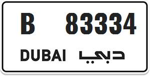 Dubai VIP Number plate B-83334 for Sale Call / What's App 055-4400750