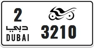 Dubai MotorCycle Number Plate