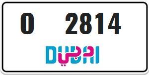 Dubai Number Plate