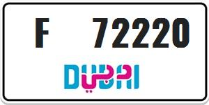 VIP number F 72220