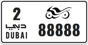 Bike number for sale 2 Dubai 88888
