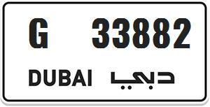 33882 For VIP Plate for G and GLE Class/ GTR