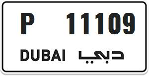 Dubai special number for sale P 11109