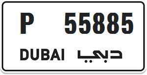 Dubai special number for sale P 55885