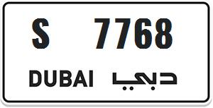 Dubai special number for sale S 7768