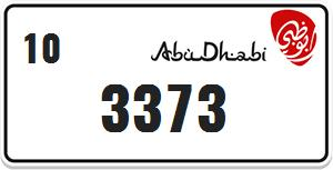 AD PLATE # 3373 code 10 for sale