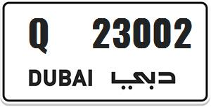 Dubai special number for sale Q 23002 - AED 6,000