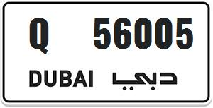 Dubai special number for sale Q 56005 - AED 6,000