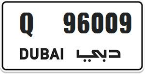Dubai special number for sale Q 96009 - AED 6,000