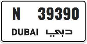 N 39390 - AED 6,000