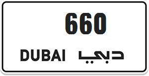 ? 660 - AED 330,000