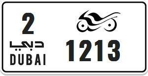 1213 (Best Number Best Price)