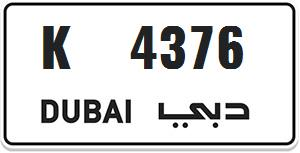 Special Dubai Number Plate for Sale K-4376