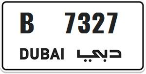 B7327 number plate for sale!!!