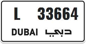 Number plate dubai - AED 3,500