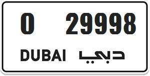 O 29998 - AED 6,800