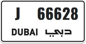 Royal number plate code J