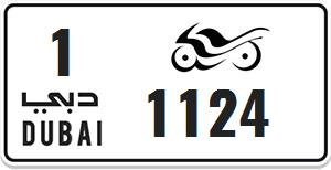 Motorcycle number 1 1124