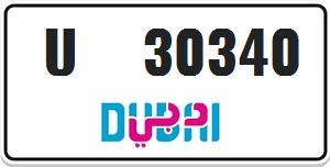 We offer Etisalat Number & Car Plates for Number
