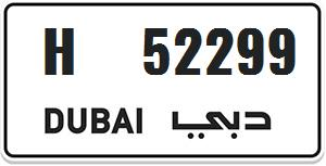 Special Number Plate H 52299