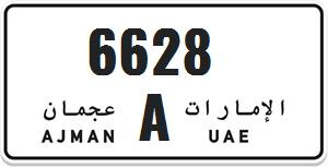 Ajman special plate number